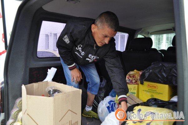 У Полтаві нацменшини та Автомайдан передали допомогу на Схід