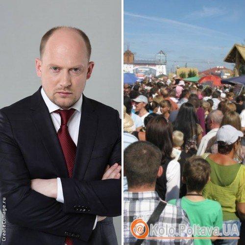 Нардеп Каплін: на Сорочинському ярмарку потрібно показати іноземцям сепаратиську зброю