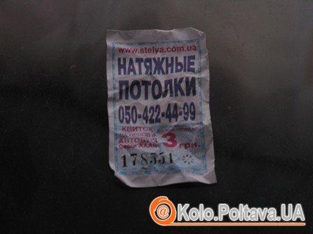 Олександр Шамота: