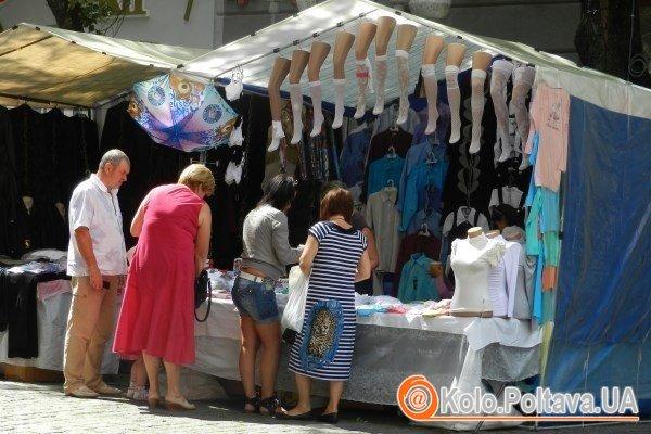 У Полтаві незабаром запрацюють шкільні ярмарки