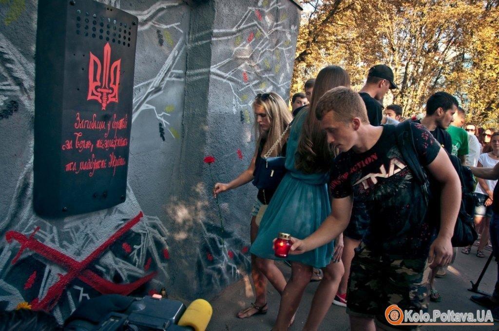 На графіті меморіалі загиблим Героям України замість таблички щит майданівця