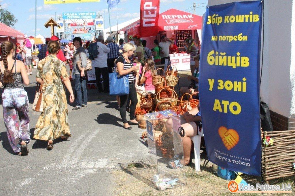 Щодня на Сорочинському ярмарку оголошуватимуть суму, назбирану для сил АТО