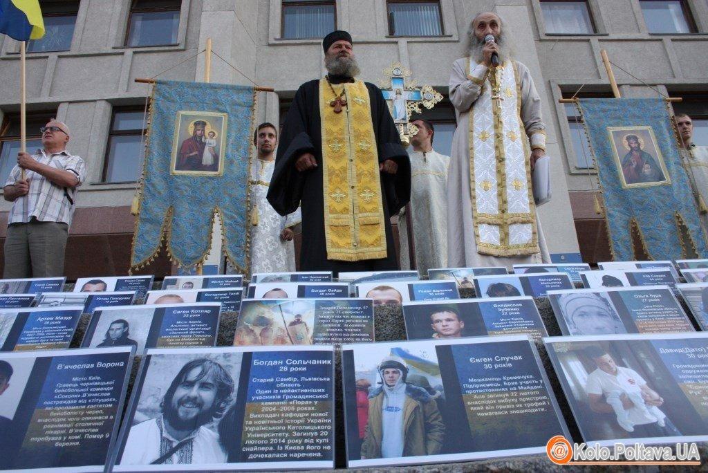 Бугайчук пояснив,чому вчора не прийшов на вшанування пам'яті першої Небесної сотні