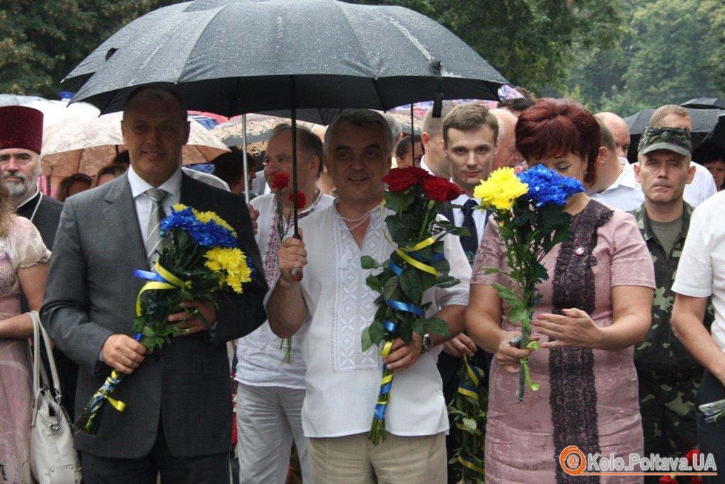 Олександр Мамай та Віктор Бугайчук