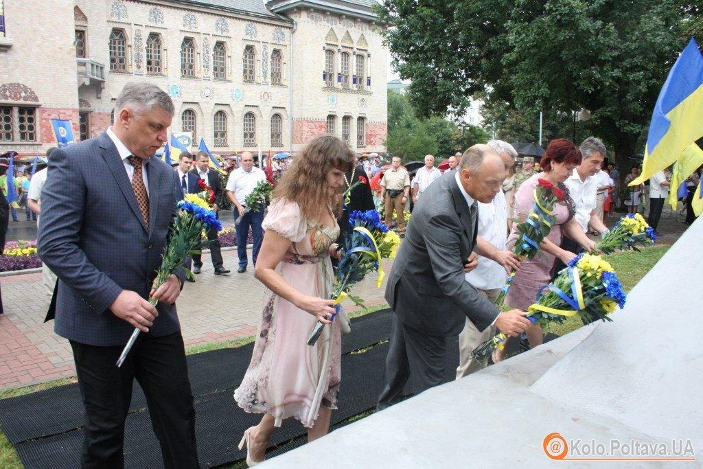 Полтава святкує День Незалежності