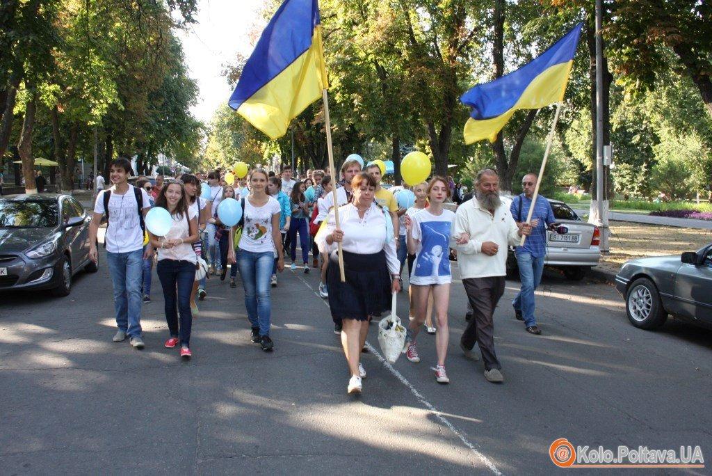Флеш моб в українських кольорах