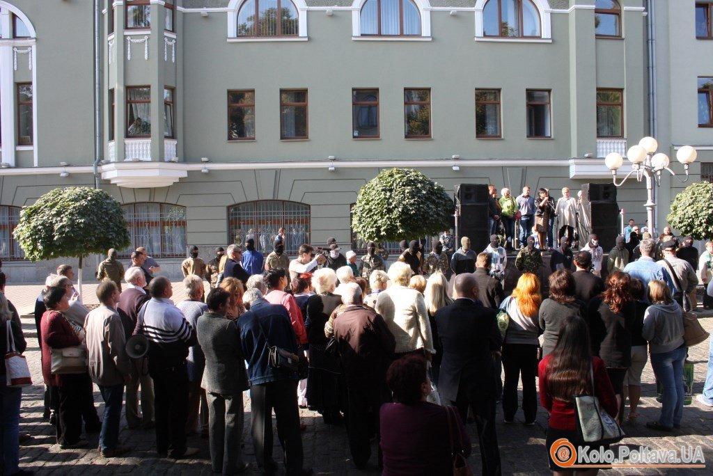 Мітинг під апеляційним судом