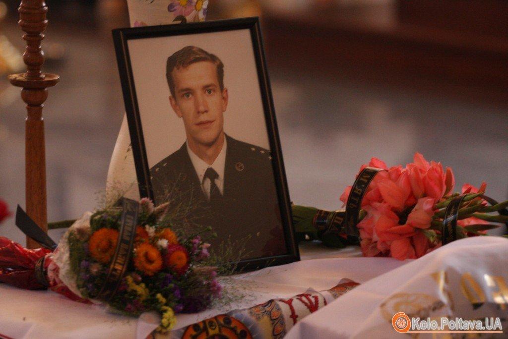 Загиблий Олександр Максімов пішов воювати, вийшовши у відставку