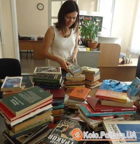 Полтавці можуть допомогти пораненим бійцям АТО книгами