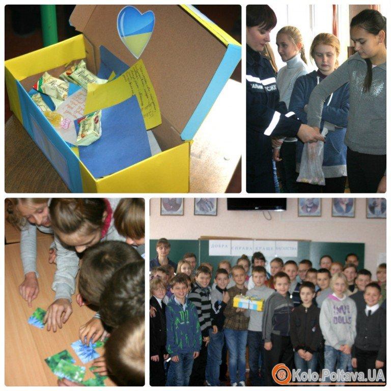Рятувальники і школярі у Полтаві створили «Скриньку добра» для бійців АТО