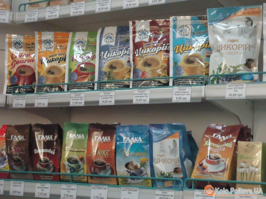 Обираємо продукти для харчування при цукровому діабеті