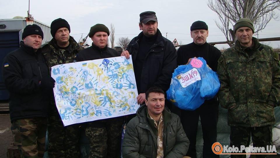 Полтавські міліціонери з їздили із привітанням до колег в АТО