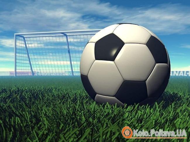 У Полтаві пройшов футбольний дитячий турнір