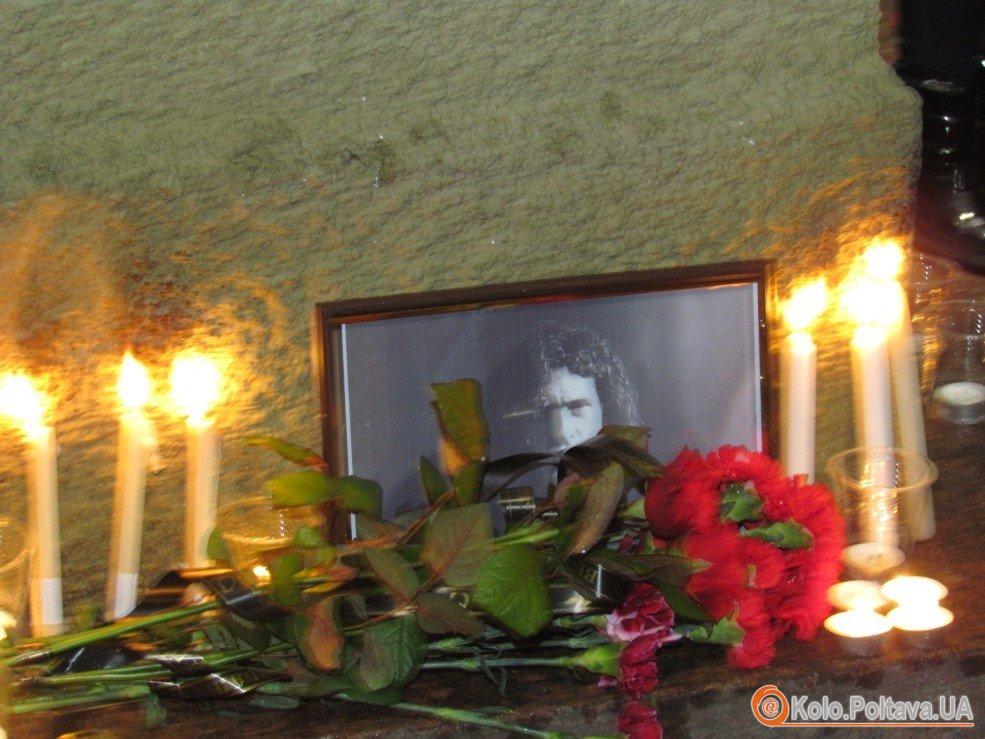 Полтавці вшанували пам'ять Кузьми Скрябіна (фото)