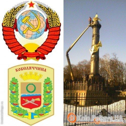 Опитування. Чи варто підміняти значення, що символізують собою пам'ятники імперської Росії та СРСР