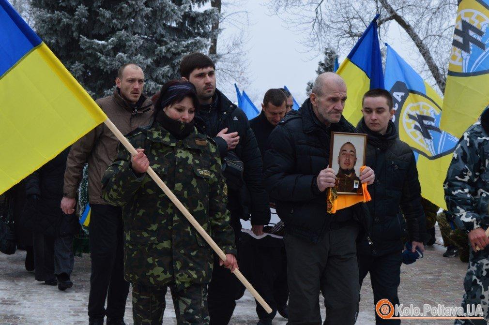 Полтава попрощалась з загиблим бійцем Дмитром Коряком