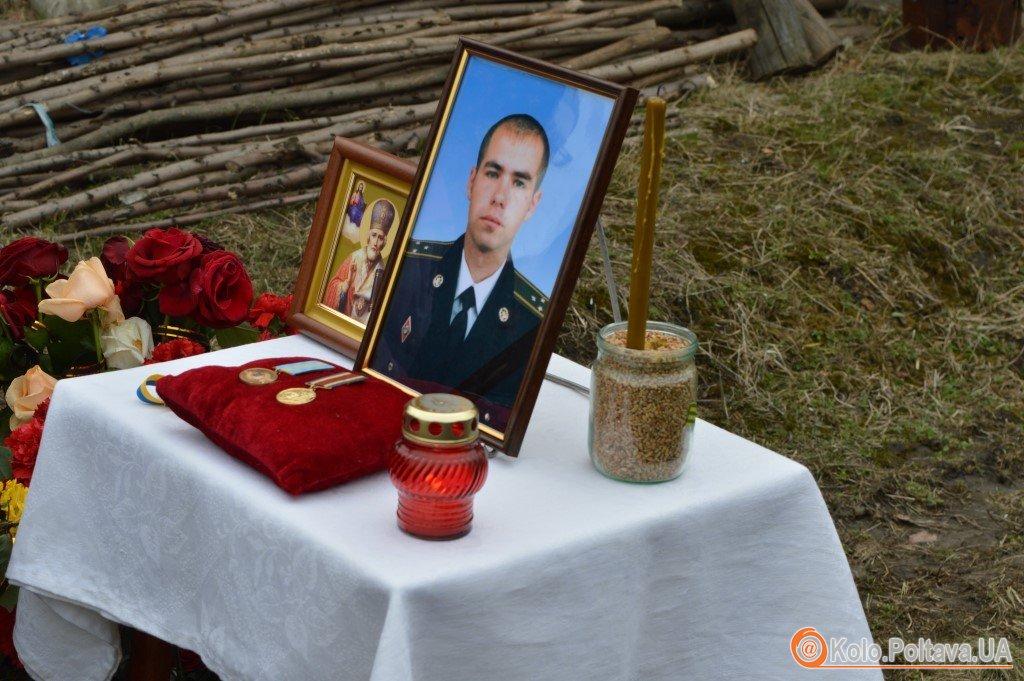 Загиблий в АТО Михайло Шабля став військовим за прикладом старшого брата