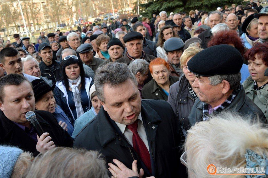 Мітинг у Полтаві підвищення тарифів і відставка Марченка