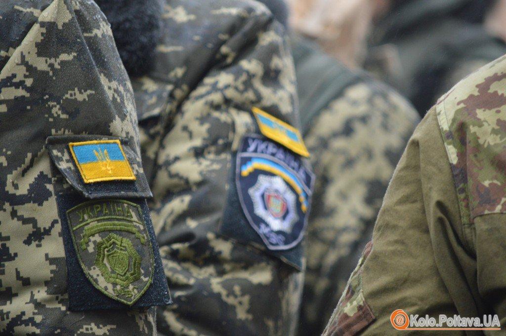 Більше 500 полтавський міліціонерів отримають статус учасника АТО