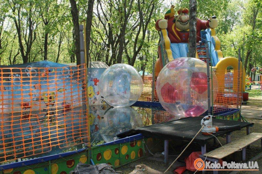 У полтавському парку Перемога запрацювали атракціони