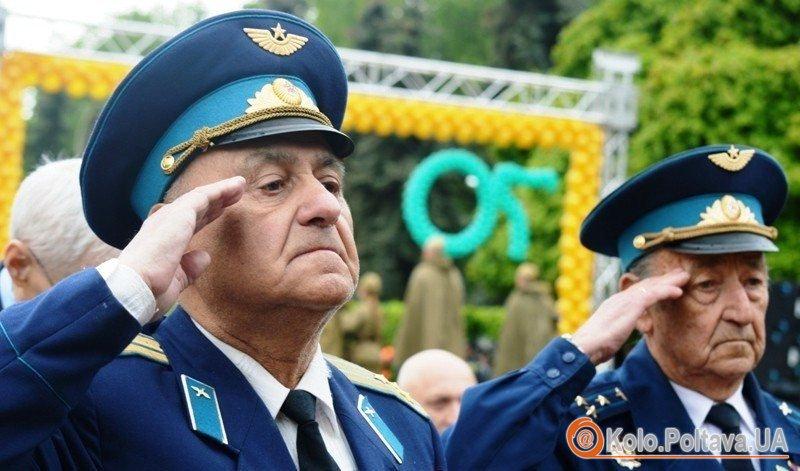 У Полтаві відзначили 70 річчя перемоги (фото)