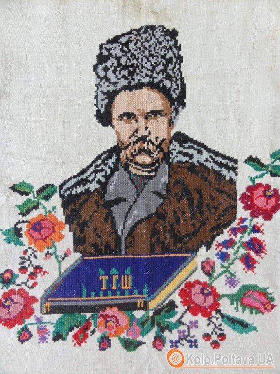 «Вишитий Шевченко»: портрети Кобзаря від чотирьох поколінь однієї родини