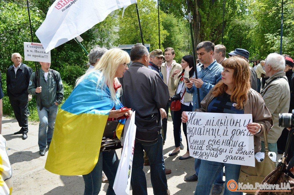 Полтавські активісти вважають провокацією поведінку невідомих під час суду над Кернесом