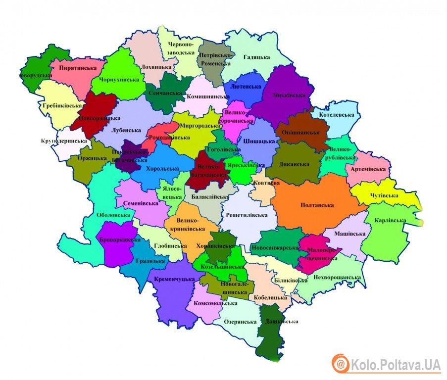 Адміністративно-територіальна реформа в Україні – зменшення сільрад та збільшення повноважень місцевих громад
