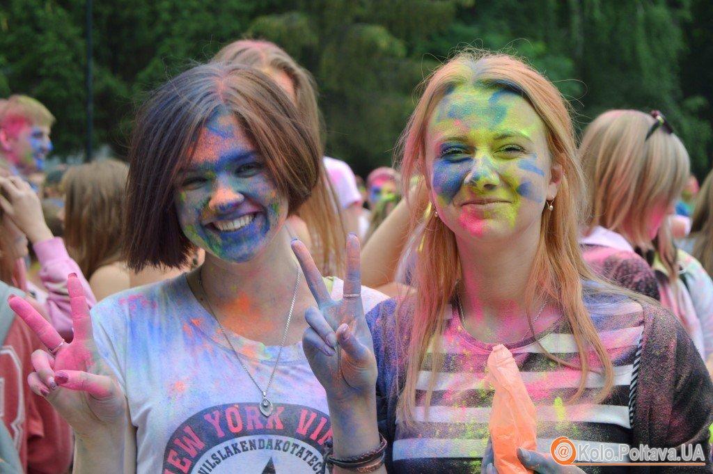 Полтаву розфарбували в місті відбувся традиційний індійський фестиваль (ФОТО)