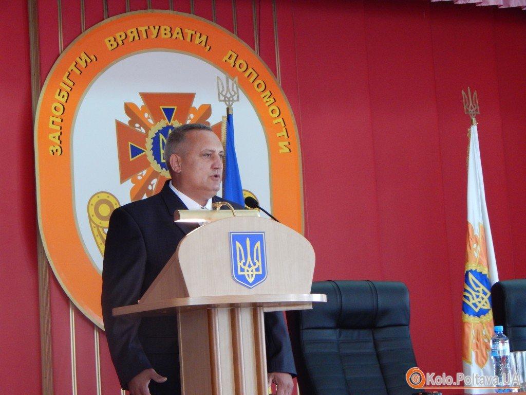Новий керівник полтавських рятувальників першочергово планує вирішити проблеми з обмундируванням