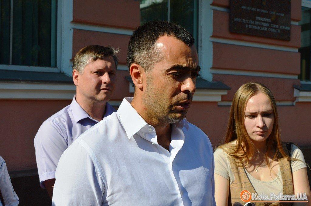 Миргородці пікетували обласну міліцію