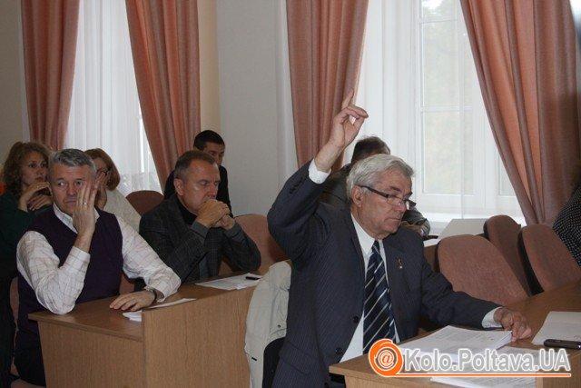 Олександр Мамай скликає депутатів Полтавської міськради на сесію: питання
