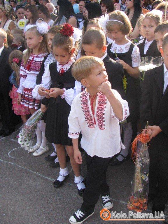 У школах Полтави продовжують давати платні уроки доброти й патріотизму