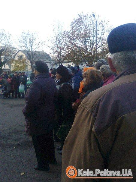 На Полтавщині місто залізничників вийшли на мітинг через імовірну реорганізацію лікарні