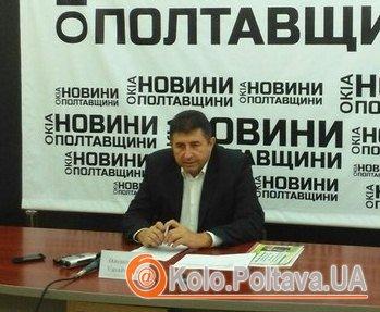 Олександр Удовіченко розповів за кого голосувати та яку раду обрав