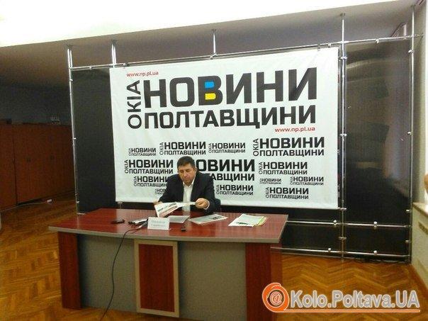 «Убога макулатура» та негідники – Олександр Удовіченко про місцеві вибори у Полтаві