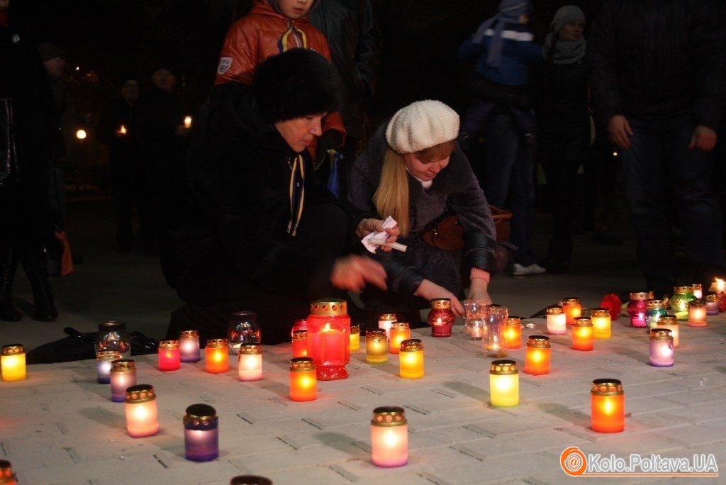 У Полтаві вшанують жертв Голодомору:заходи