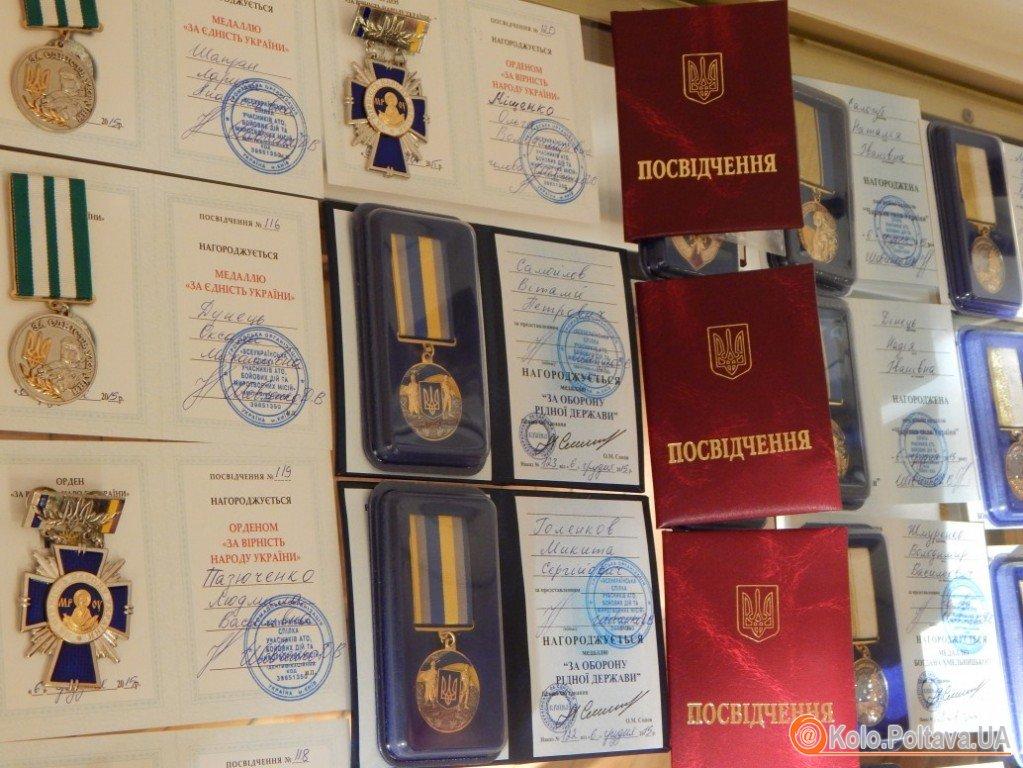 Відзнаки, спогади та сльози у Полтаві волонтерів та військових привітали з Днем ЗСУ