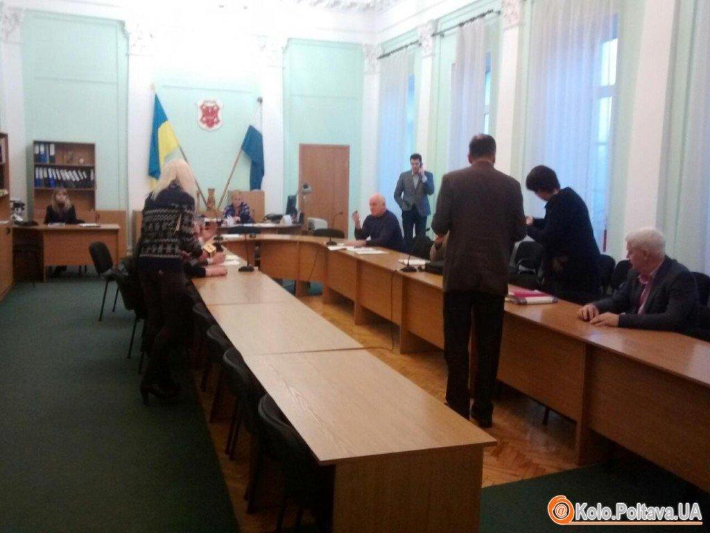 Депутати Полтавської міськради зібрались обирати секретаря