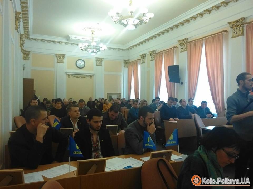 Сесію Полтавської міськради розпочали без міського голови (оновлюється)