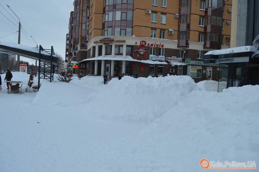 Міська влада опублікувала список вулиць Полтави, які першочергово очистять від снігу