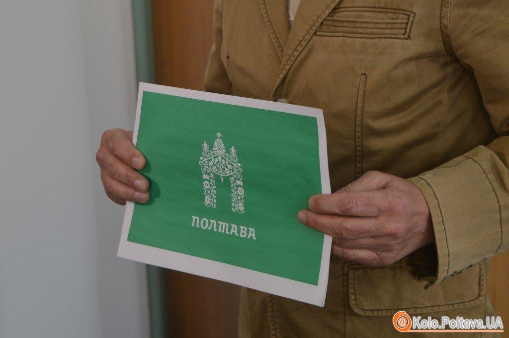 На сайті російського дизайнера запевняють, що влада Полтави просила Лебедєва розробити логотип