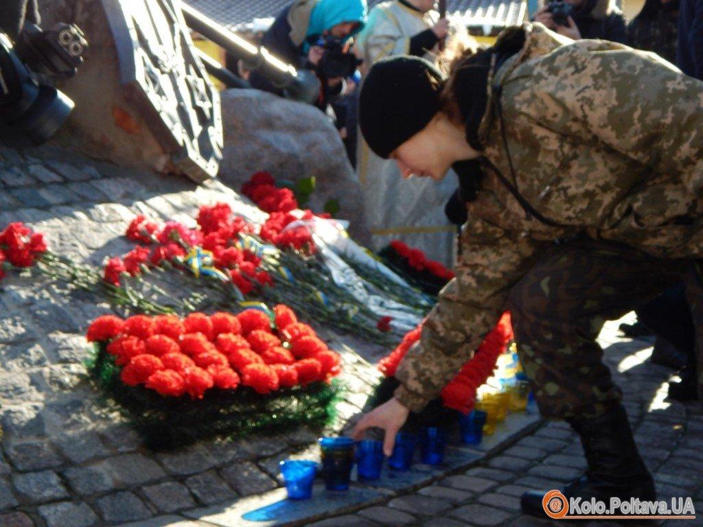 У Полтаві вшанували пам ять героїв Крут (фото)