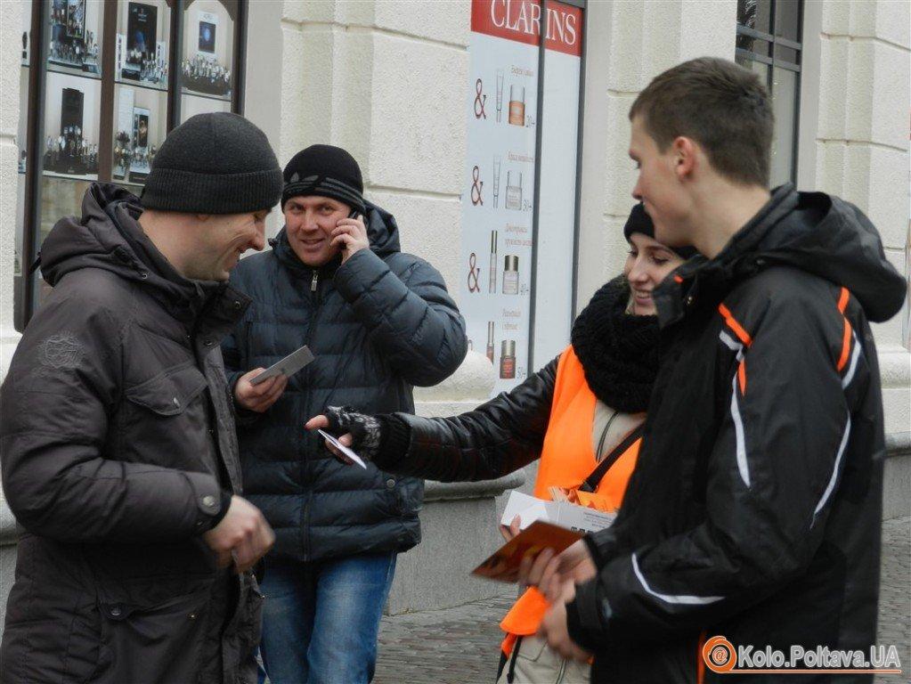 У Полтаві в переддень Дня закоханих роздавали презервативи (фото)