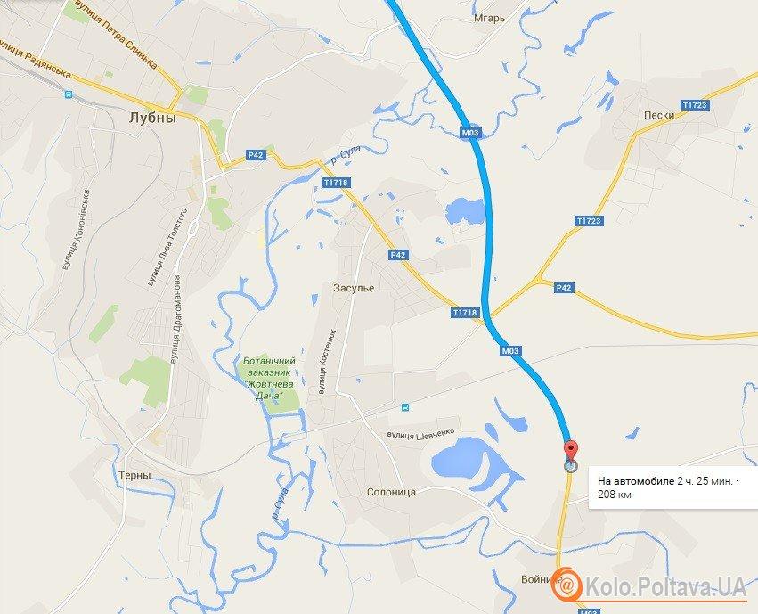 На Полтавщині маршрутка зіштовхнулась із вантажівкою: шестеро загиблих