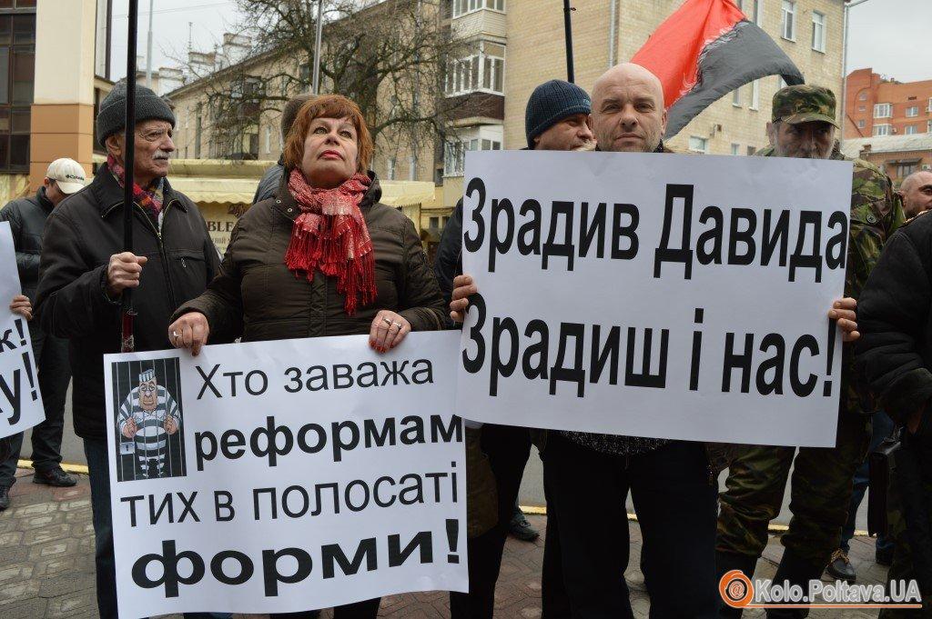 Полтавці проситимуть генпрокурора зняти прокурора Полтавської області
