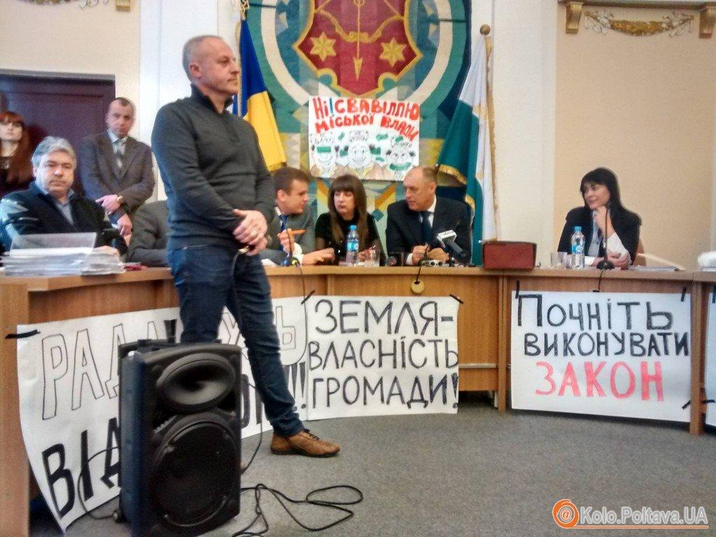 Сесія Полтавської міськради: залу заполонили активісти (оновлюється, відео)