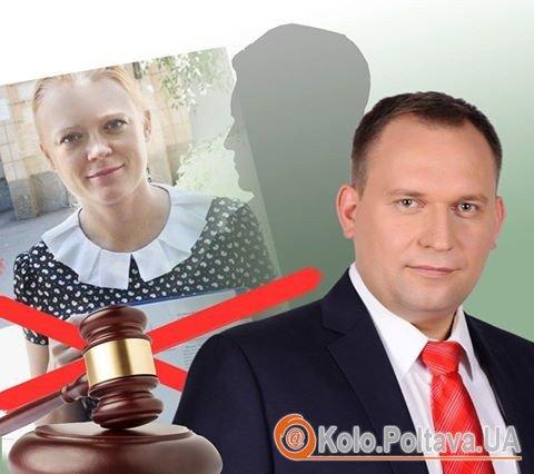 Бенюк-Кукоба програла суд проти Жиденка і Нової Полтави