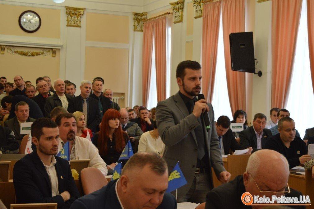Міський голова Полтави розпорядився скликати сесію: питання