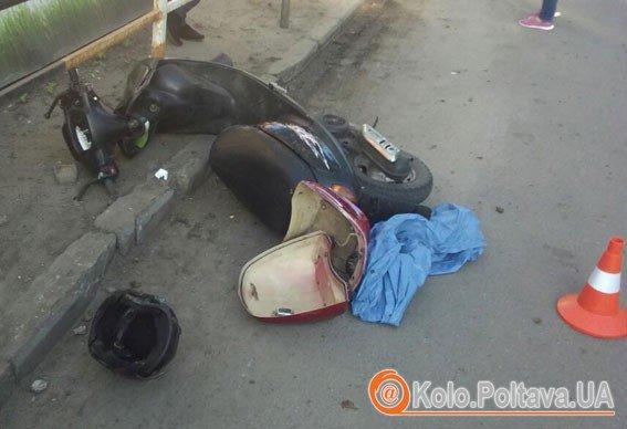 У Полтаві водій скутера збив дівчину